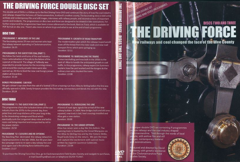 driving force cover